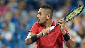 Кирьос: Поздравления, Григор! Играеш великолепен тенис
