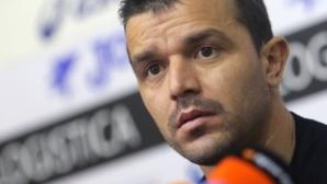 Гъргоров няма да играе в Септември