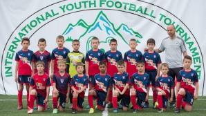 Детска школа от Перник ще участва на силен турнир