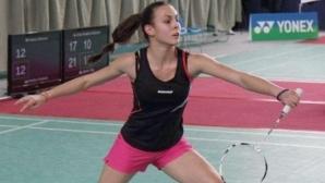 Мария Мицова стартира с победа на Световното първенство по бадминтон