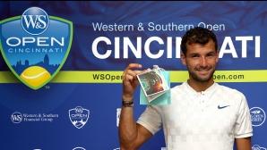 За втори път в кариерата си Григор печели турнир без загубен сет