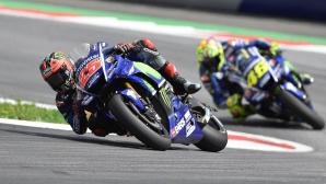 """Yamaha провели продуктивен тест на """"Мизано"""" след провала в Австрия"""