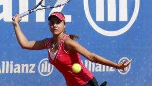 Американка на пътя на Томова за US Open, Каратанчева стартира срещу холандка