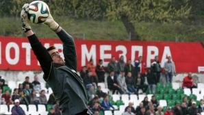 Драми в Мездра: кметът закри Локомотив-Мездра и създаде нов клуб, но без тире