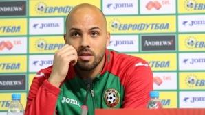 Ники Михайлов потвърди за Левски