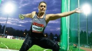 Перкович атакува рекорд в Загреб
