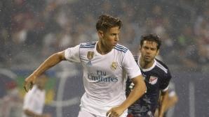 Атлетико ухажва играч на Реал с клауза от 200 млн. евро