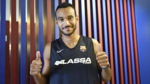 Защитник №1 на Европа подписа с Барселона