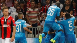 Ница - Наполи 0:2 (гледайте тук)