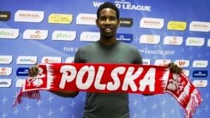 Датата за дебюта на Вилфредо Леон за Полша стана ясна