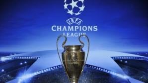 Днес ще научим всички участници в Шампионската лига