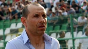 Мартин Петров ще бъде официален гост на представянето на фамилния сектор