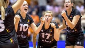 Белгия и Холандия тръгнаха с победи на световната квалификация
