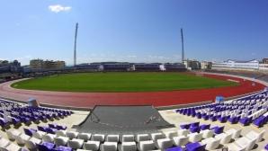 """Етър очаква пълни трибуни на стадион """"Ивайло"""" за сблъсъка с Ботев (Пловдив)"""