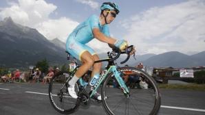 Луценко спечели петия етап от La Vuelta
