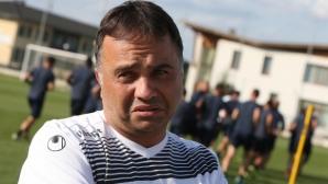Митов: Септември ще се бори за оцеляване, не съм обиден на Левски (видео)