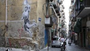 Англия, затвори си очите: Диего е богът на Неапол!