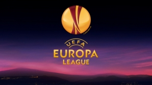 Кой ще прекрачи прага на групите на Лига Европа?