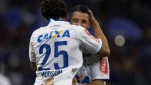 Фламенго срещу Крузейро на финала за Купата на Бразилия