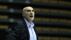 Берое със заявка за Балканската лига