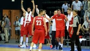 Отличен жребий за България в световните квалификации