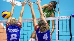 Елица Василева: Трябва да покажем по-постоянно ниво, за да спечелим една от визите за Световното