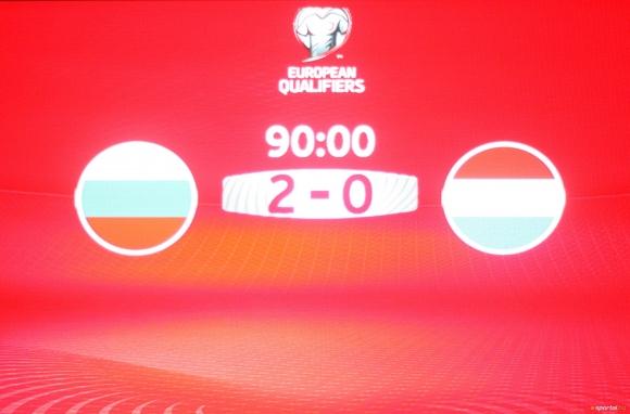 България с положителен баланс срещу Холандия