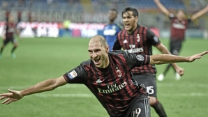 Бранител на Милан не се разбра с Лацио