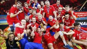 Русия грабна титлата на Евроволей 2017 (видео + снимки)
