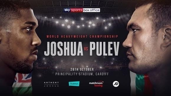 """Анализ на """"Индипендънт"""": Защо Джошуа ще загуби титлата си срещу Пулев"""