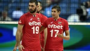 България остана №6 в европейската ранглиста