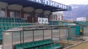 Пирин (ГД) се подсилва с четирима нови преди мача с ЦСКА 1948