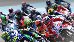 MotoGP и шампионски битки от UFC през уикенда в спортните канали на Мтел