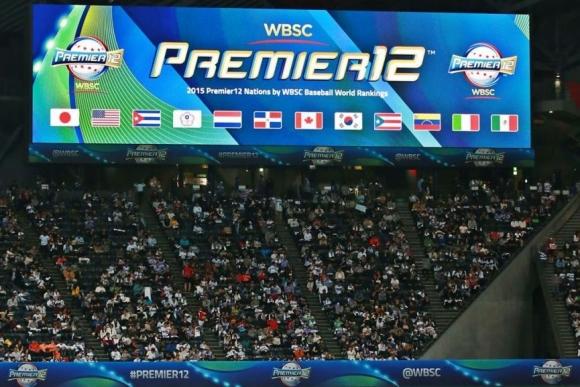 """Япония приема """"Премиър 12"""" през 2019 г. – първата олимпийска квалификация"""