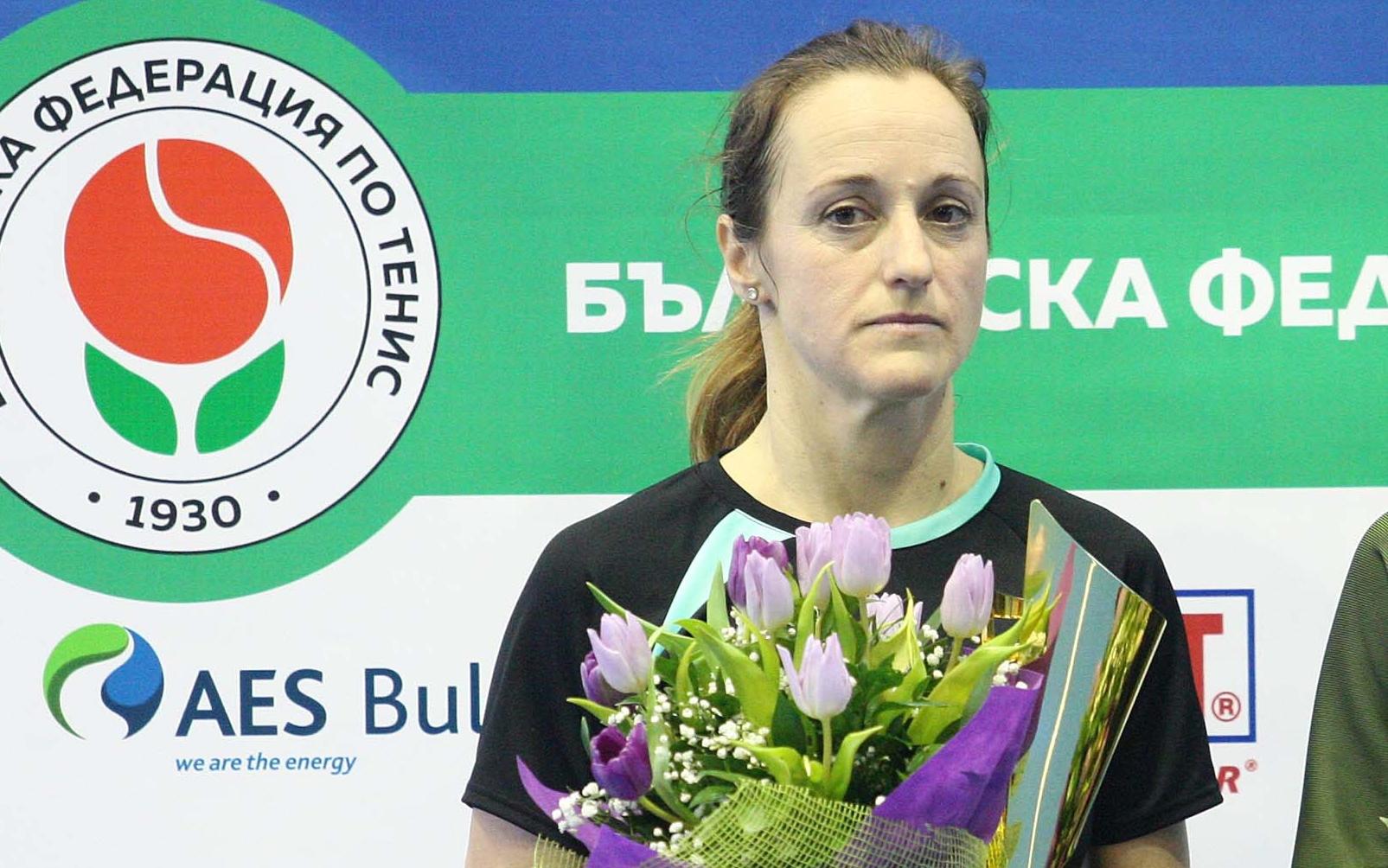 Магдалена Малеева ще бъде един от лекторите на Световната треньорска