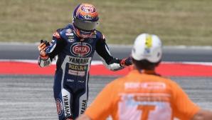 Заместникът на Валентино в MotoGP си има други приоритети