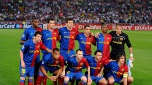 2009 - Барселона