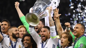 2017 - Реал Мадрид