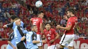 Урава Ред Даймъндс се класира за полуфинал в азиатската ШЛ след драма