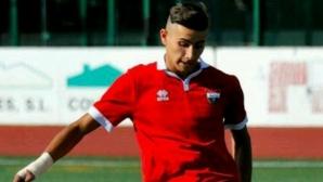 Талант на Спартак (Плевен) наниза 5 гола при юношите старша възраст