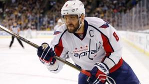 Овечкин нападна НХЛ заради Олимпиадата