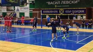 Войводина победи Хебър в Пазарджик