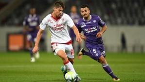 Бордо взе дербито срещу Тулуза
