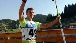 Владимир Илиев спечели спринта на 10 км в държавното по биатлон