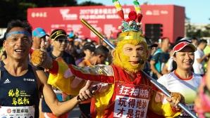 Мароканец спечели маратона в Пекин