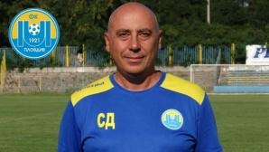 Президентът на Марица не прие треньорската оставка