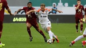 Хичо с 90 минути при победа на Урал