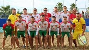 Националите по плажен футбол завършиха на 6-ото място в Евролигата