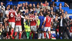 Конте: Много е странно в трето поредно дерби с Арсенал да завършим с човек по-малко