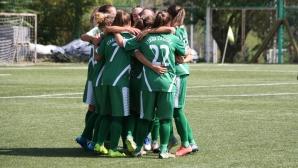 Женският футболен отбор на Берое се похвали с шест националки